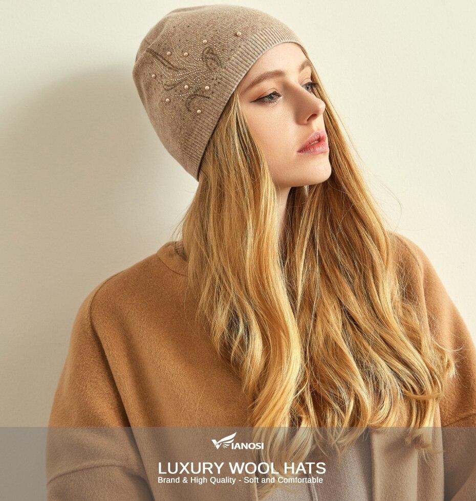 قبعات صوف للنساءبالوان متعددة 1