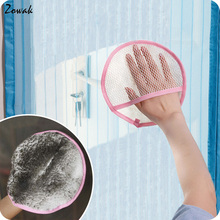 House Window Furniture Kitchen Glasses Dust Remover Car Cleaning Scrub Cloths Wipes Bath Hand Kitchen Dish Towels Screen Cleaner(China)