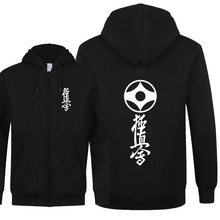 Omnitee Kyokushin Karate Hoodies Kyokushin Logo Printed Sweatshirt  Autumn Men Fleece Zipper Jacket Pullover Mens Coat