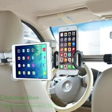 Universal Car Back Seat Headrest Mount Holder Table Holder For iPad 2/3/4/5 Air Mini For Samsung Asus Acer Tablet PC 7-10.1""