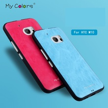 Case For HTC M10/HTC 10 Lifestyle/htc 10 Cover TPU + PU Leather silicone Soft Back Covers Ultra Thin Style Phone Casing