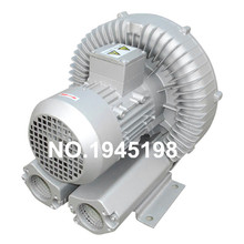 2RB530-7AH16 Greenco side channel air blower(China)