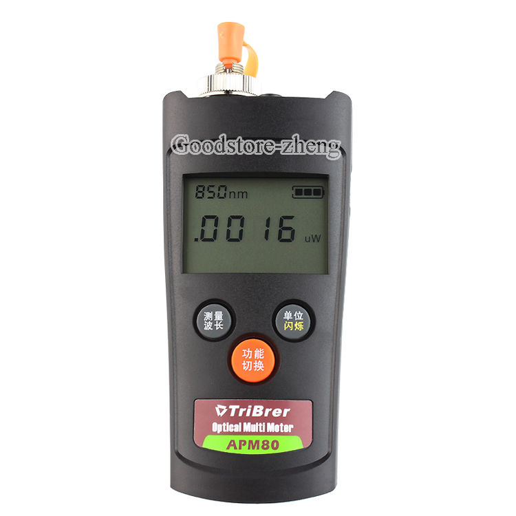 Handheld Mini FTTH Fiber Optical Power Meter Tester For Fiber Optic Free Shipping