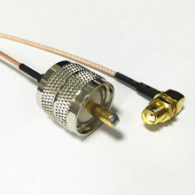 "New UHF Male Plug PL259 Switch SMA Female Jack nut Right Angle RF pigtail cable RG178  Wholesale 15CM 6"" Adapter"