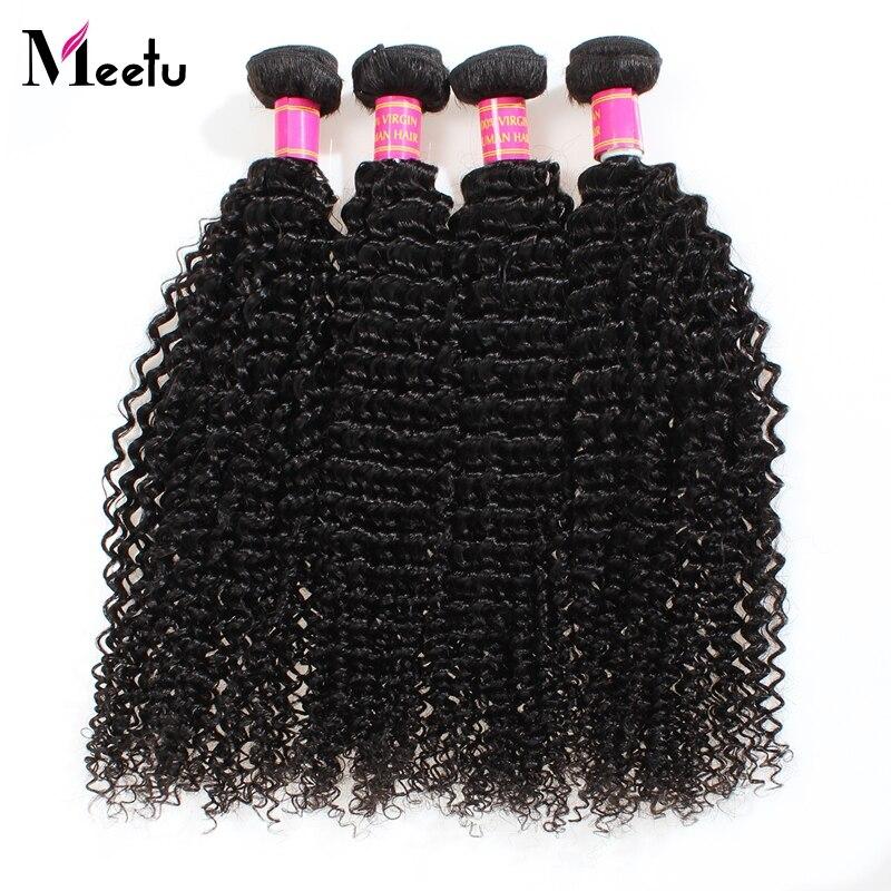 Afro Kinky Peruvain Curly Hair Unprocessed 8A Peruvian Kinky Curly Virgin Hair Weaves 4Pcs/Lot 100G Virgin Human Hair Extensions<br><br>Aliexpress