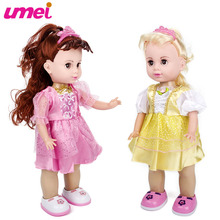Russian Language Fashion Intelligent Interactive Dolls Remote Control Walk Dancing & Telling Stories Educational Toys For Girls(China)