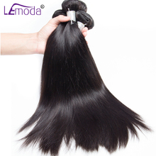 100% Unprocessed Peruvian virgin hair Straight human hair bundles 100g 1 Bundle hair extension LeModa natural black hair weave