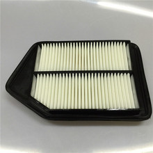 STARPAD For Honda 9-generation Accord 2.4L Air Filter Air Filter 17220-5A2-A00 Auto Parts Free Shipping