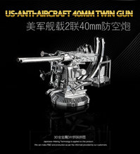 HK NANYUAN US-ANTI-AIRCRAFT 40MM TWIN GUN 3D Puzzle Toys Metal Assembly Model A Collection of Military Fans 2 Sheets artillery(China)