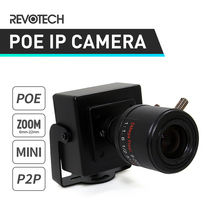 POE HD 720P / 1080P 6-22mm Manual Zoom Lens Mini Type 1.0MP / 2.0MP Indoor IP Camera Security Camera ONVIF P2P CCTV Cam System