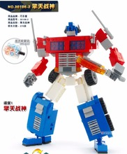 Transformation transform directly Building Blocks Direct deformation op mpp10 mp10 m01 Figure toys(China)