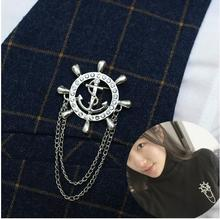 br083 2017 New Arrival Fashion Crystal Marine Anchors Helm Chain Brooch Brooches For Men And Women Wholesale