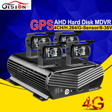 4G GPS HDD Hard Disk 4CH 1080 AHD Car Mobile Dvr Kits 4PCS Rear View Parking Waterproof 2.0MP HD Camera CMSV6 Software Free(China)