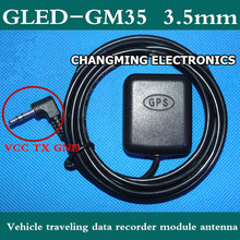 GLED-GM35 Vehicle traveling data recorder GPS module external GPS antenna TTL module 3.5 MM headphone port G - MOUSE 5PCS(China)