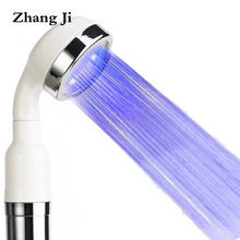 Zhang Ji Beautiful White Temperature Control LED Shower Head Detachable ABS Plastic Colorful Light Handheld Showerhead ZJ040(China)
