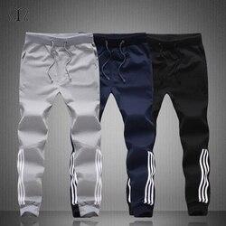 Мужские спортивные штаны джоггеры, тонкие зауженные к низу штаны с полосками для спорта, большие размеры 5XL, спортивный костюм прилегающего ...