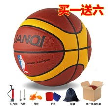 Slip-resistant outdoor cement wear-resistant genuine leather adult 7 5 basketball Basketball Ball Indoor Sports Training Ballon(China)