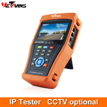 Installer's Helper 4.3 inch LCD Screen 800*480 Resolution 32GB SD Card Onvif IP & CCTV Tester AHD/CVI/TVI/SDI(China)
