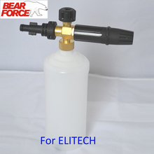 snow lance sprayer foam/ Foam Generator/ Foam Gun/ High Pressure Soap Foamer for Elitech Pressure Washer  Car Washer