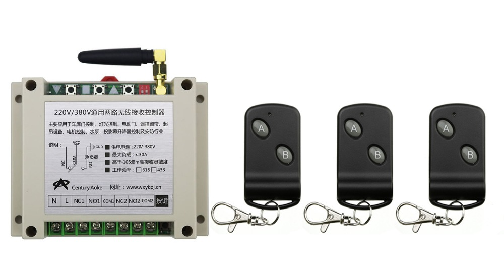 AC220V 250V 380V 30A 2CH RF Wireless Remote Control Switch Transmitter with Two-button Receiver for Appliances Gate Garage Door<br>