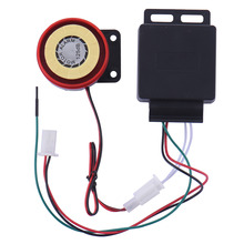 Motorcycle 12V Alarm System Anti-theft Security Horn Alarm System Automatic Vibration Warning Remote Control(China)