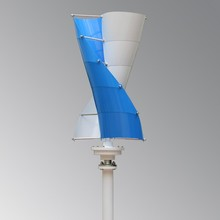 Wind solar hybrid street light system spiral VAWT 100w 12v/24v wind power generator