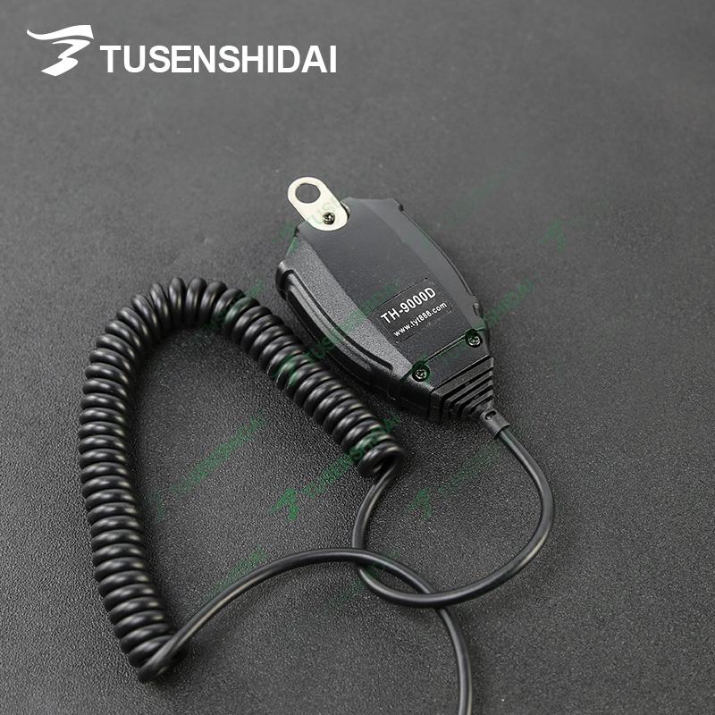 TYT-TH-9000D 15