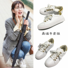 Design Women Shoes Tassel Flats Lace-up Platform Sneakers White Gold Buckle Zapatos Mujer Fashion Casual Cozy Fringe Espadrilles(China)