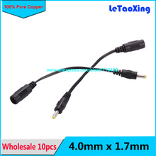 10pcs High quality All copper DC cable power jack female 5.5mm x 2.1 mm plug male 4.0mm x 1.7mm Connector cord(China)