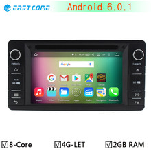 Octa Core Android 6.0.1 Car DVD Player for Mitsubishi Outlander Lancer Asx 2012 2013 2014 2015 GPS Navigation Radio Stereo DAB+