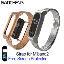 Buy Xiaomi Mi Band 2 Strap Metal Wrist Strap MiBand2 Screwless Stainless Steel Bracelet Smart Band Replace Belt Mi Band 2 for $5.07 in AliExpress store