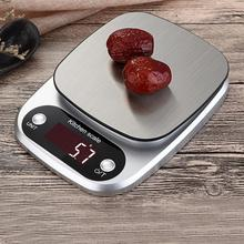Buy VKTECH 3000g x0.1g Digital Electronic Scale Precise LCD Backlight Jewelry Balance sacle Durable Kitchen Baking Weight Scale for $32.89 in AliExpress store