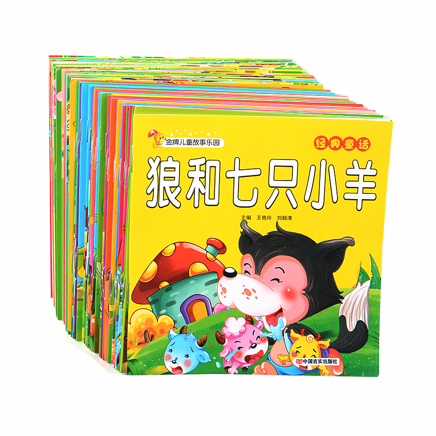 10pc/set Pinyin kids Book contain audio track & Pictures famous story books Learn Chinese books For children/Baby/comic/mi book (China)