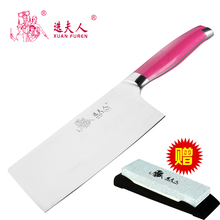 11-11 Special Offer XUAN FUREN 3Cr13 Stainless Steel Chop Bone Knife Kitchen Meat Vegetable Slicing Knife Multifuntional Knives