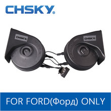 CHSKY Special For Ford Horn For Cruze 12v Sound Crisp Elegance Car Claxon Snail Car Horn Loud More Than 129db Car Styling