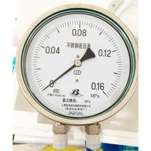 Stainless steel differential pressure gauge 0-0.16MPa of Shanghai automation instrument four plant CYW-150B
