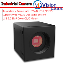 USB 3.0MP Color Industrial Camera + SDK, 32M Frame Cache,Manual Exposure,Support For Windows 7/8/10 Operating System + Halcon