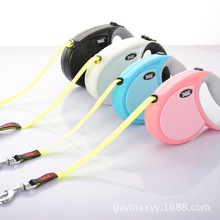 BEST Sale New Pet Dog Leash Products Best Dele Pet Dog Chain Collars Lead Retractable Leash Harness Leash For Dog 3m4m5m7m(China)