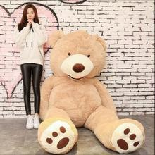1pc Selling Toy Big Size 200cm American Giant Bear Skin ,Teddy Bear Coat ,Good Quality Factary Price Soft Toys For Girls