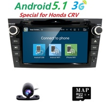 Camera Quad Core Android 5.1 Car DVD Player For Honda CRV 2006 - 2011 with GPS Navigation Radio RDS Built-in 3GWiFi DVR 1024*600