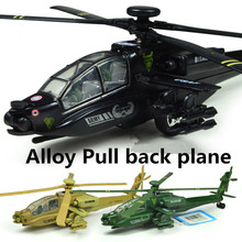 Big sale, Pull back Airplane model Toy Vehicles , black Diecasts Airplanes toys, alloy plane,free shipping(China)