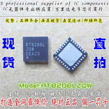 5pcs/lot RT8206LZQW RT8206LGQW RT8206L ,High Efficiency, Main Supply Controller for Notebook Computers new