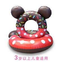 Swimming Rings Giant Pool Float cute baby Style baby Swimming Ring Floating Rings Inflatable Toy Life Buoy 76cm PVC hot selling(China)