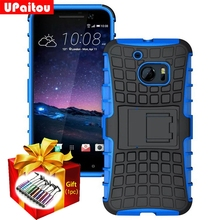 UPaitou Heavy Duty Armor Case For HTC 10 Desire 510 526 610 620 626 826 G One M8 E9 Plus M10 Dual Sim Back Case Cover(China)