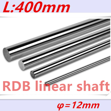 2 pcs 12mm linear shaft  400mm long linear rod 12x400mm CNC linear shaft hardened rod linear guide rail cnc parts
