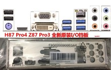 New I/O shield back plate of motherboard for Asrock Z87 Pro3 H87 Pro4 just shield backplate Free shipping