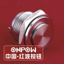 ONPOW 16mm stainless steel waterproof IP65 anti vandal momentary push button switch (GQ16PH-10/J/S) CE,ROHS