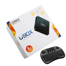UNBLOCK Tech TV BOX Ubox S900 Gen3 For Global 1000+ Free chinese Korean Malaysia Japan HK Adult Live Channels Free I8 Air Mouse