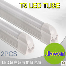 2pcs/lot, t5 led tube light 12V 4w explosion-proof energy-saving led fluorescent lamp 30cm t5 3014smd   free shipping