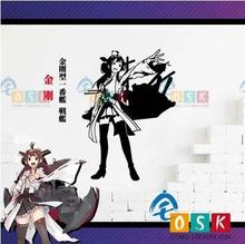 Japanese Cartoon Fans Kantai Collection Vajra Vinyl Wall Stickers Decal Decor Home Decorative Decoration119